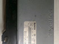 Эбу Bosch с косой Ваз 8кл
