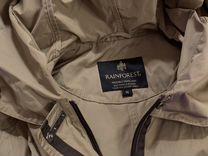 Парка Rainforest — Одежда, обувь, аксессуары в Москве