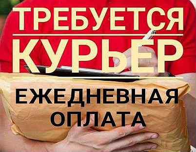 работа для девушек в москве с ежедневной оплатой снг