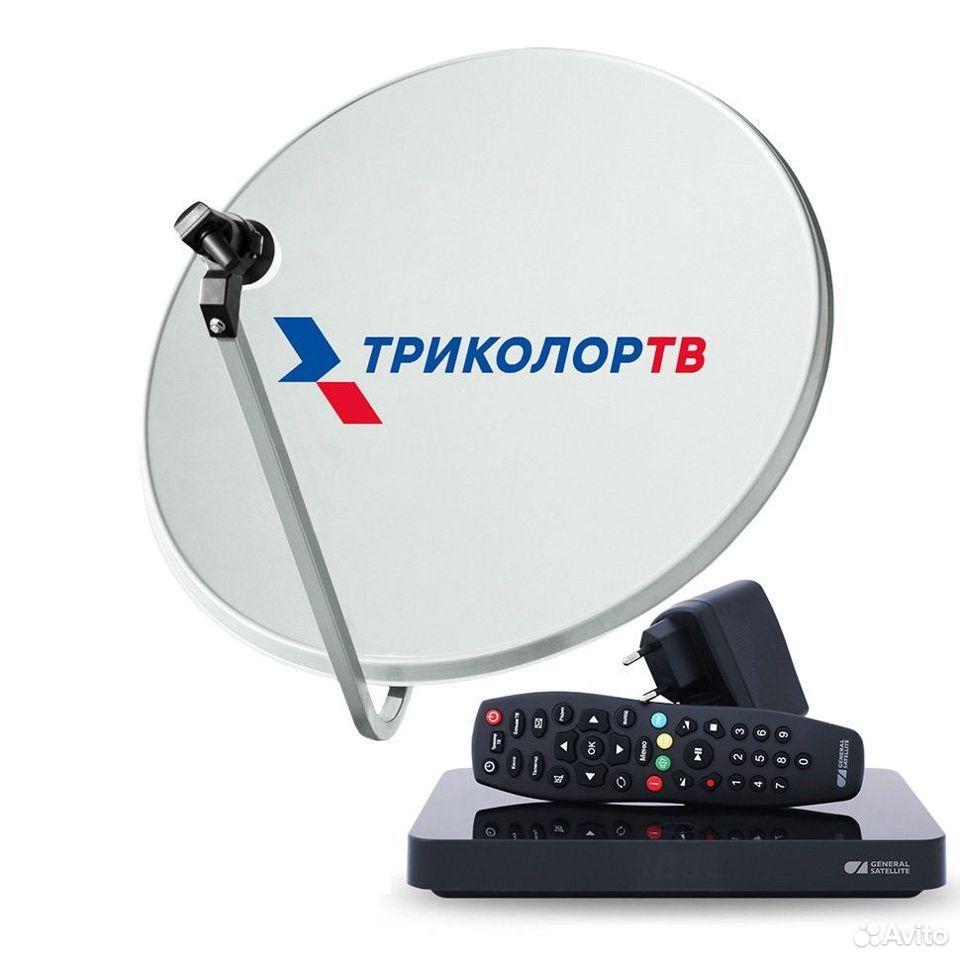 Антенна спутниковая  89870582884 купить 1