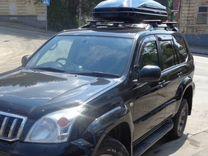 Бокс на крышу Toyota Land Cruiser Prado 2+монтаж