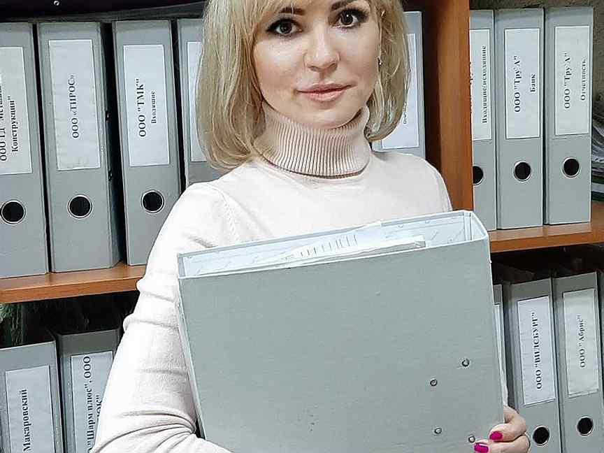 Удаленная работа бухгалтером в тольятти вакансии фрилансер ип налоги