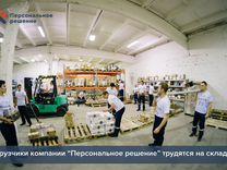 Бизнес на грузчиках в Иркутске. Доход 2,7 млн /год