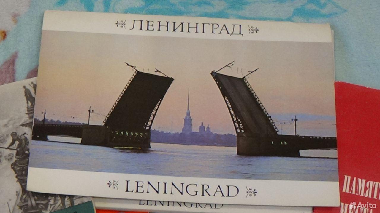 Книги, открытки и путеводители СССР  89997860050 купить 6