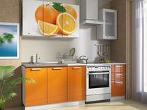 Кухня «Роза» Апельсины