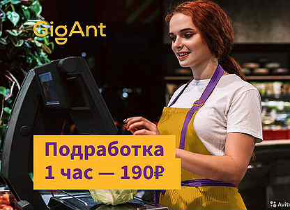 работа в москве для девушек ночные смены