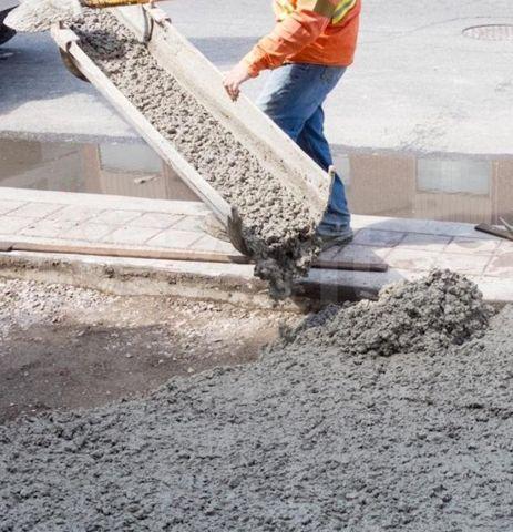бетон м200 новокузнецк
