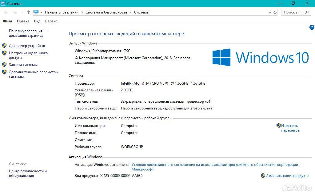 Нетбук Acer Aspire One Happy 2  89531370793 купить 2