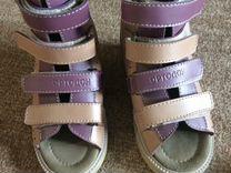 Продам ортопедическую обувь стельки кож в подарок