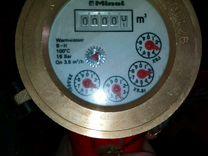 Счетчик воды 25 мм Набор высечек