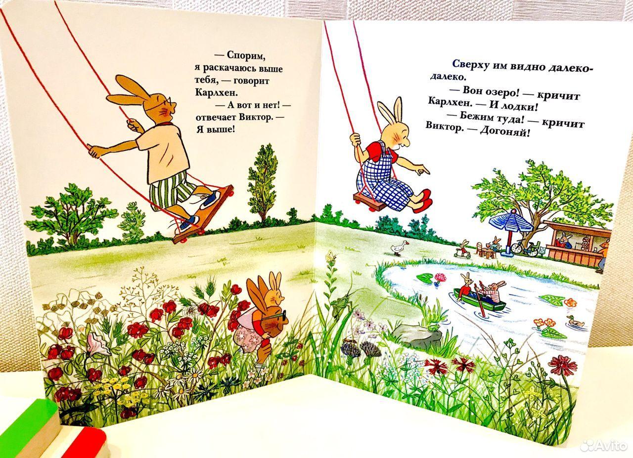 Книги из серии Карлхен  89147716363 купить 6
