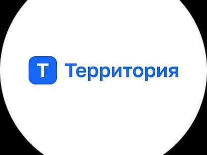 Работа в городе воскресенске для девушек без опыта работы работа в москве для девушки 35 лет