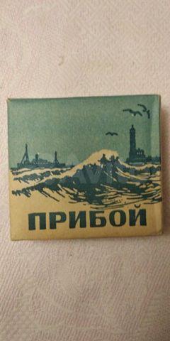 Сигареты в егорьевске купить вакансии продавец табачных изделий в московской области