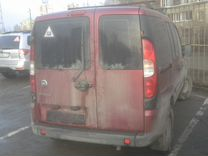 Двери Fiat Doblo