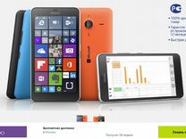 Microsoft 640 XL 3G