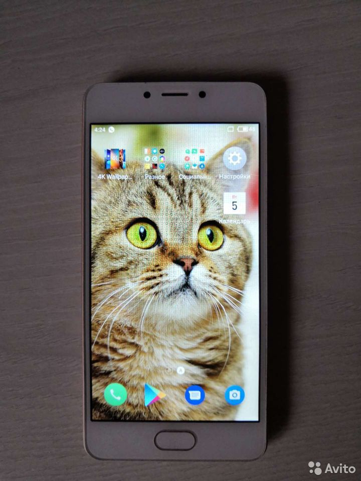 Телефон Meizu