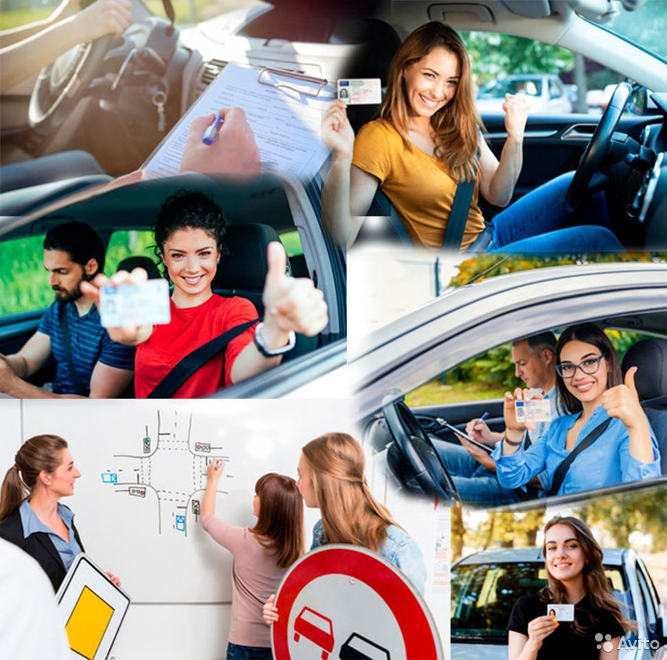 Автоудостоверение 2020  89827510371 купить 1