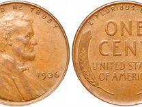 Монеты в 1 цент США-обмен