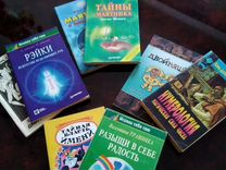 Набор книг Нумерология, Маятник, Рейки